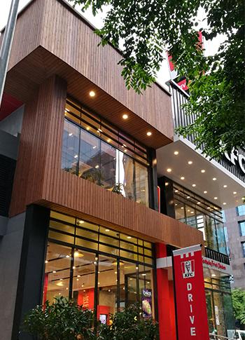 KFC - Taguig City